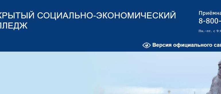 Официальный сайт образовательной организации «ОСЭК»