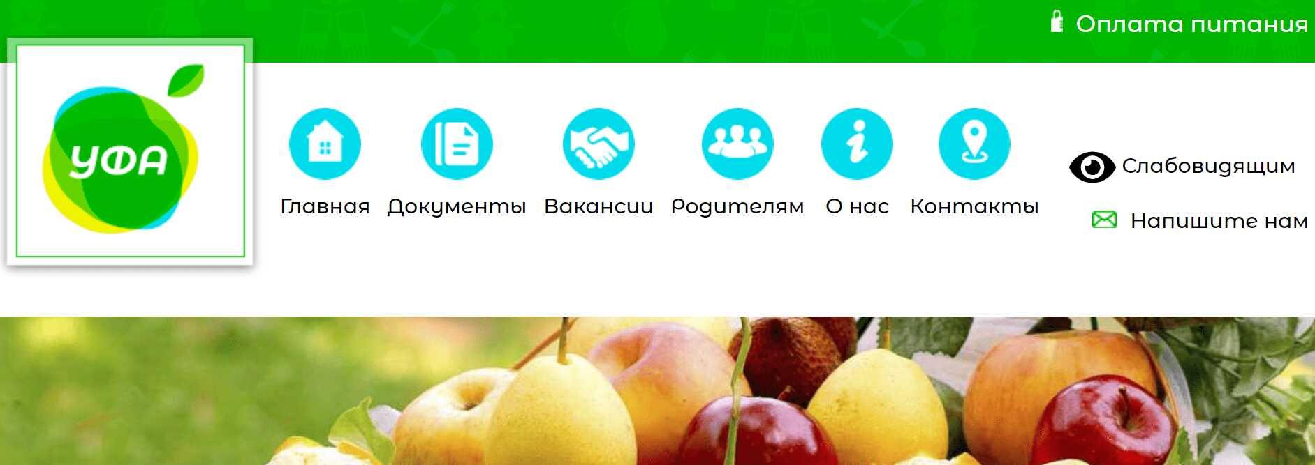 Официальный сайт организации «МАУ ЦДДП»