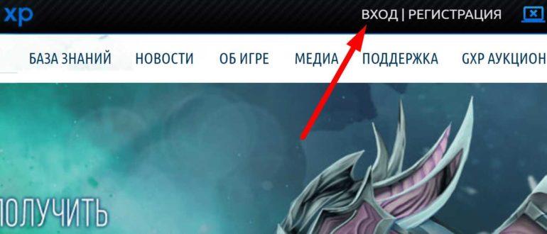 Ссылка на сайт онлайн-игры «Сфера 3»