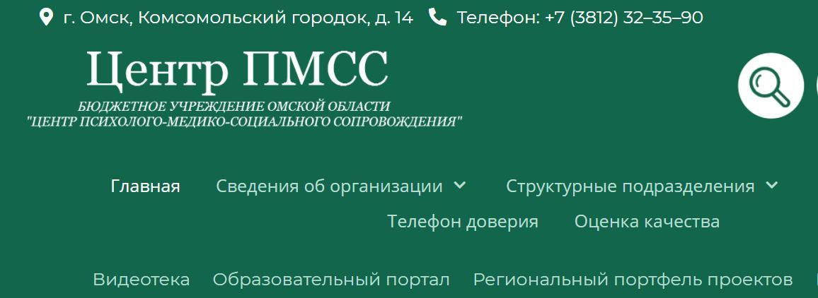 ЛК omsk.bdovz.ru