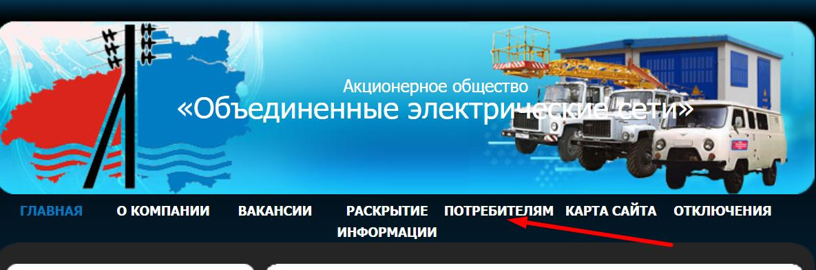 Сайт oes37.ru