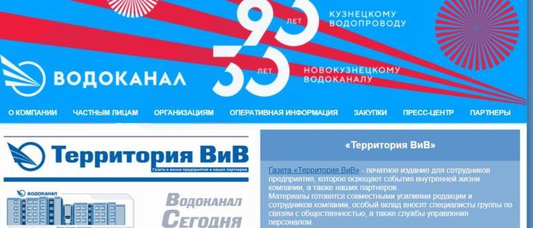 vdk.ru