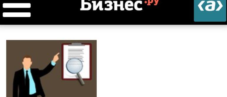 ЛК online.business.ru