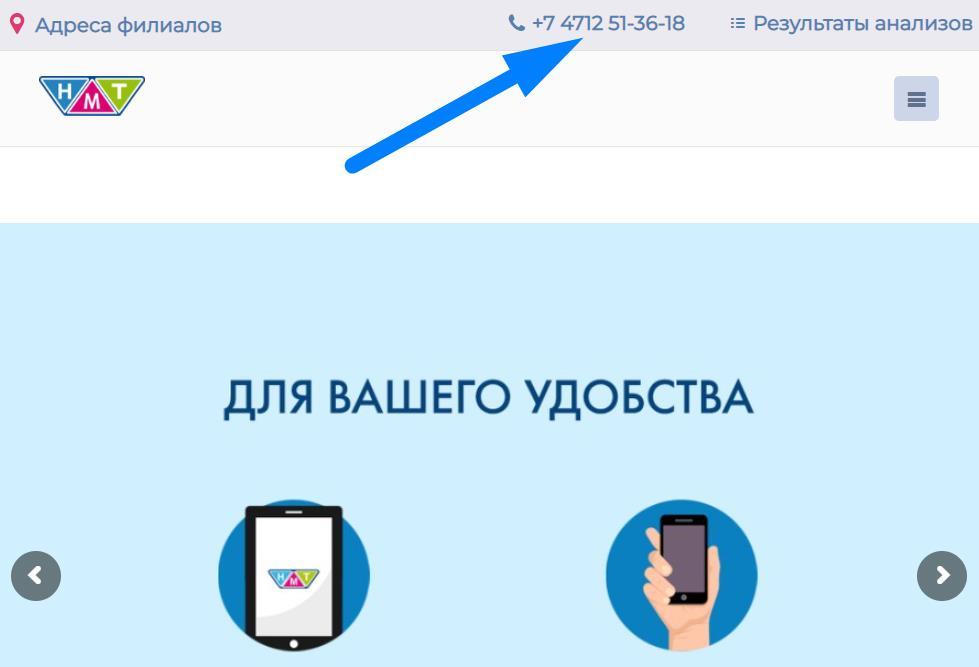 НМТ Курск ЛК
