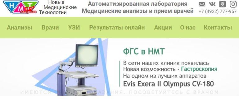 ЛК НМТ33